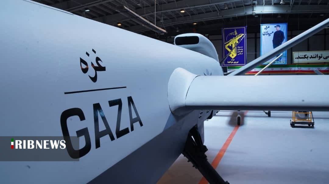 """Aurora Intel on Twitter: """"#Iran's #IRGC has announced a new drone called  #Gaza. It can reportedly carry 13 munition for 2000km… """""""
