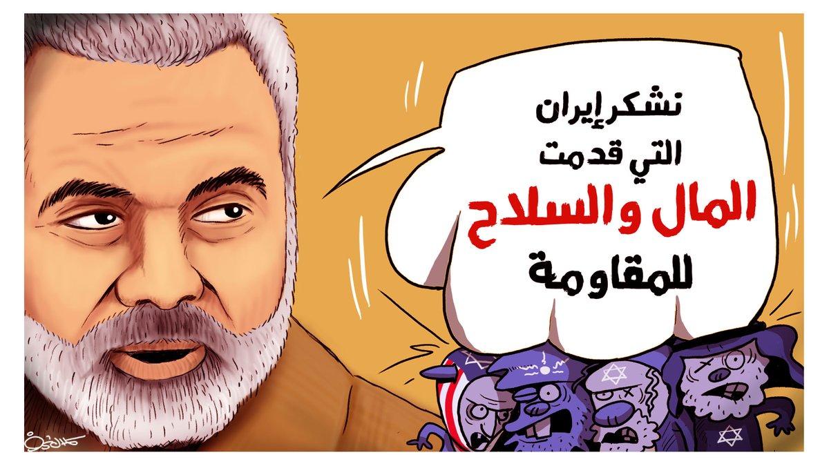 حماس تشكر ايران لتقديمها المال والسلاح