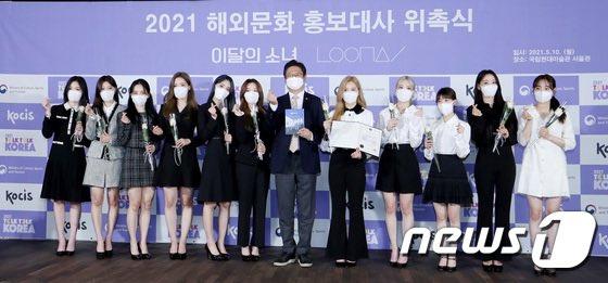 @loonseul's photo on heejin