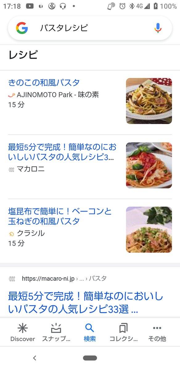 めんたいパスタ好きの方は是非!簡単に作れる「ガーリックめんたいパスタ」のレシピ!