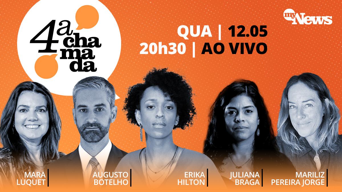 Se depois do #SegundaChamada você ficou com gostinho de quero mais, a gente traz o elenco do #QuartaChamada: @marilizpj, @maraluquet, @jubraga1, @ErikakHilton e @augustodeAB. Eles batem um papo, ao vivo, nesta quarta-feira, às 20h30:  https://t.co/msU1kf5I5B. #MyNews https://t.co/a7JQvcNFfd