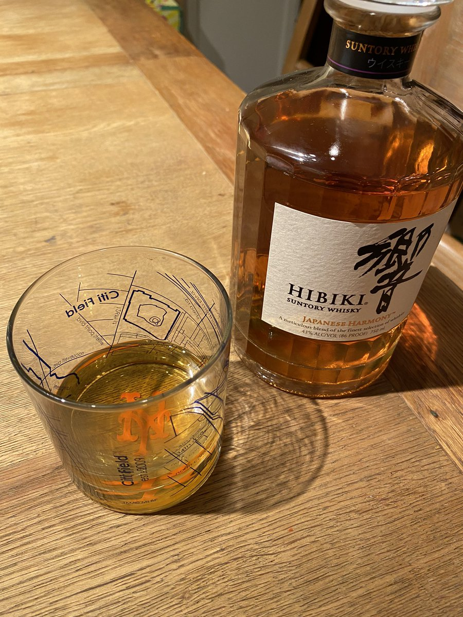 Also worth noting the glass it's in. #LGM @SuntoryGlobal #hibiki https://t.co/tYkpvP7dMK