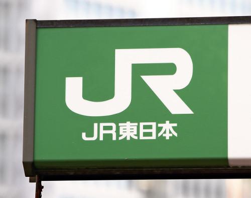 JR東日本、みどりの窓口を7割の駅で廃止することを発表!