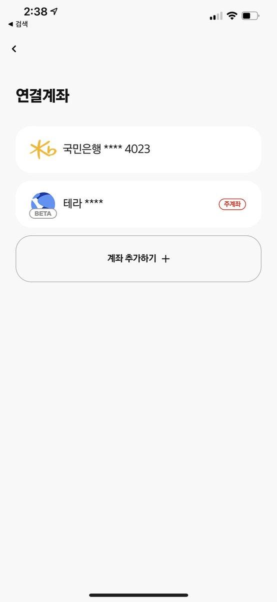Tweet by @seojoonkim