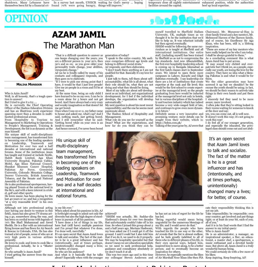 I love inspirational characters & @AzamJamil53 surely is one! Thank u, @malihamansoor1 for this piece. 🌷🌷🌷