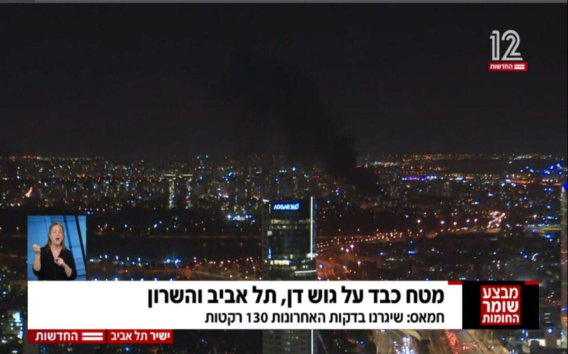 Ночной обстрел Тель-Авива