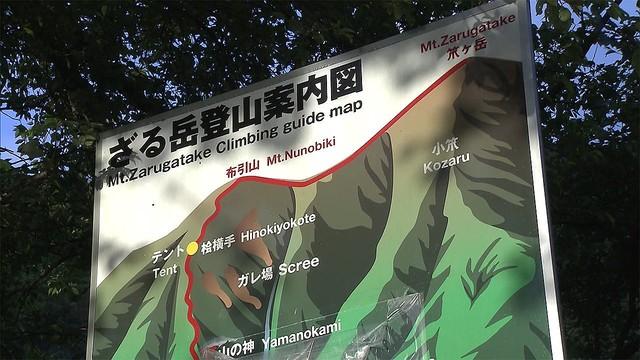 test ツイッターメディア -【誤って転落か】南アルプスの笊ケ岳で遭難した男性、遺体で発見https://t.co/RROYEbG66E山梨県と静岡県にまたがる南アルプスの笊ケ岳に向かい、5月4日を最後に連絡が取れなくなっていた。山頂からおよそ4kmの山林内で、11日に遺体で見つかった。 https://t.co/IAGlU5fFRL