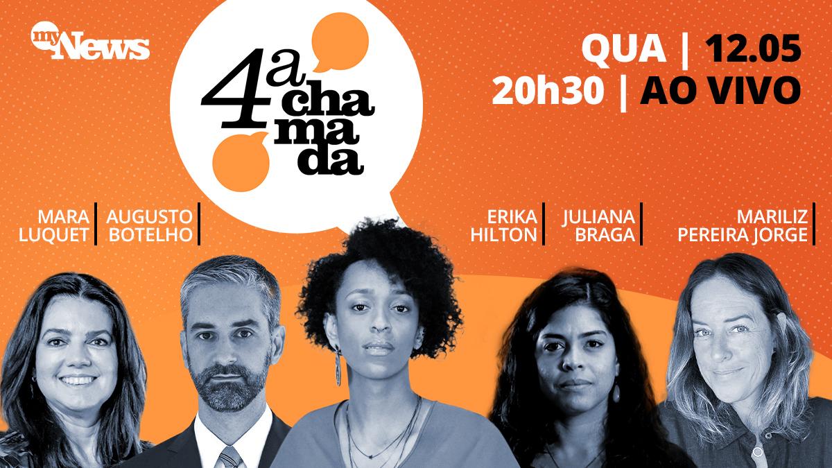 Já sabe quem participa do próximo #QuartaChamada? @marilizpj, @maraluquet, @jubraga1, @ErikakHilton e @augustodeAB conversam ao vivo sobre os principais assuntos da semana. Nesta quarta-feira, a partir das 20h30: https://t.co/msU1kf5I5B. #MyNews https://t.co/n16BulSSIx