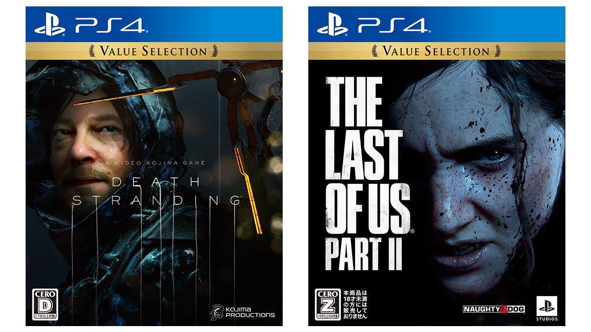 「Value Selection」に<br />『DEATH STRANDING』と『The Last of Us Part II』が追加