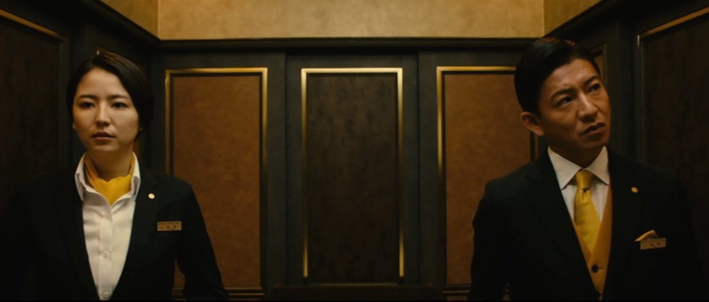 ホテル 明石家 さんま マスカレード 【マスカレードホテル】明石家さんまの出演時間は何分?シーンはどこ?時間や場所をネタバレ