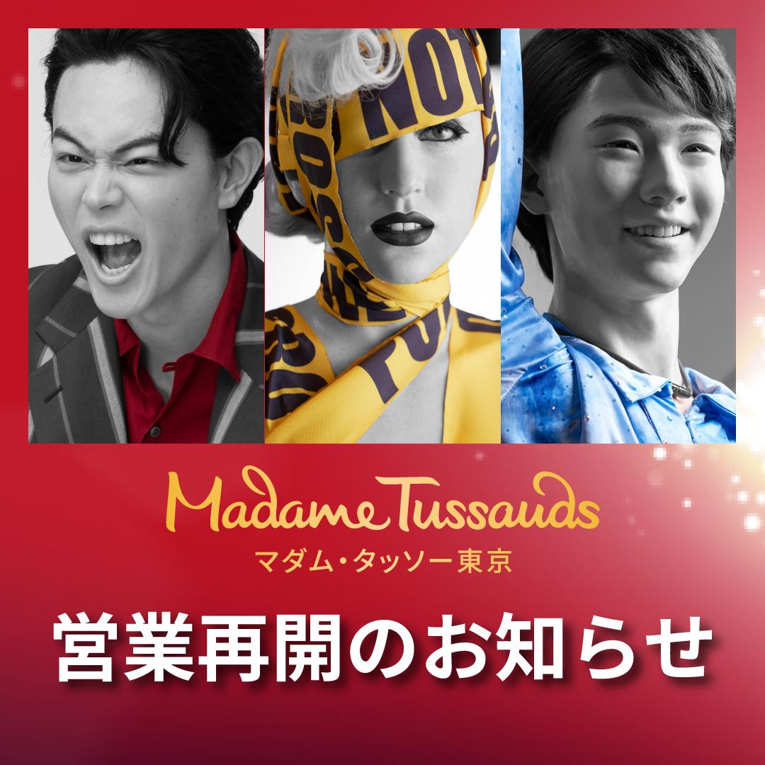 YuzuNews2021 da 11 a 20 Maggio