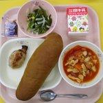 sekikyushokuのサムネイル画像