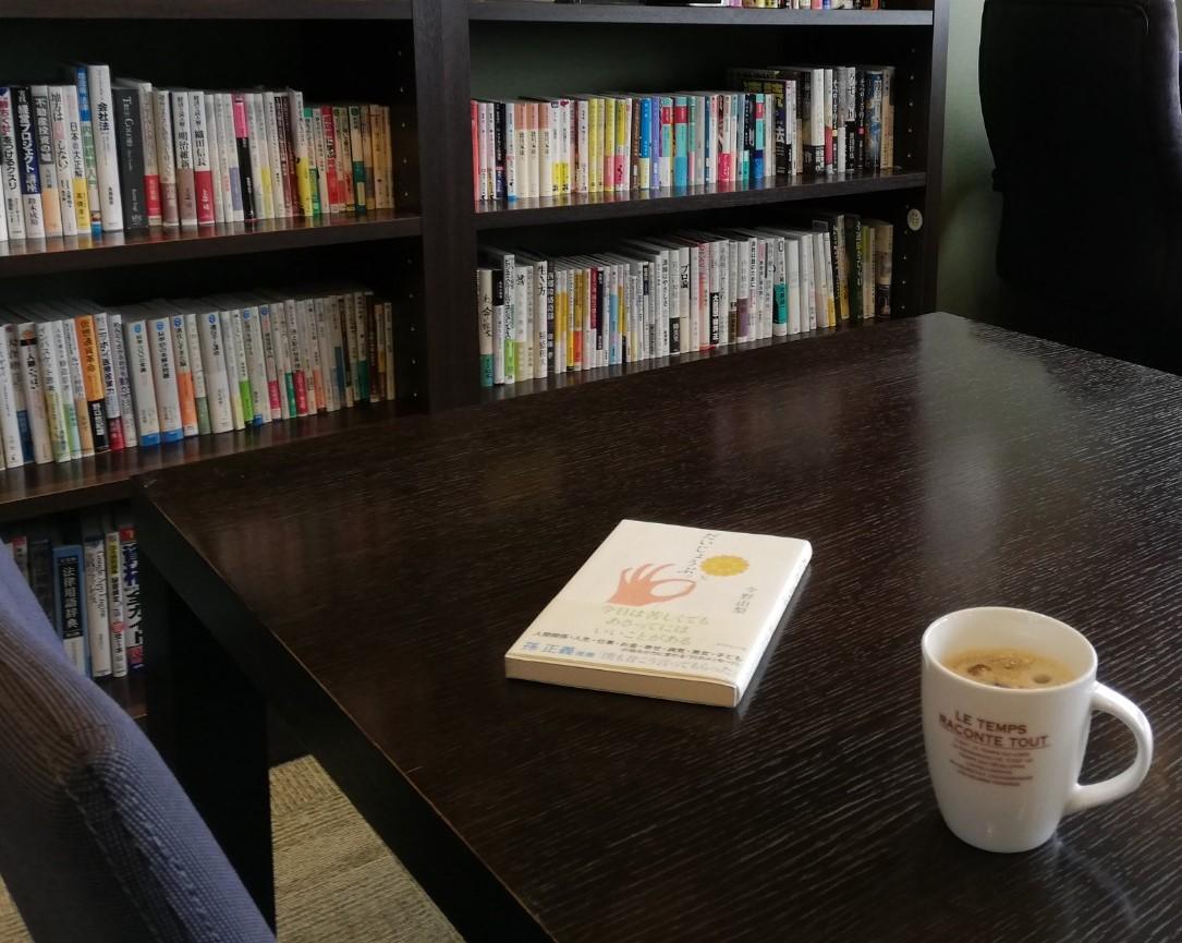 勉強 カフェ