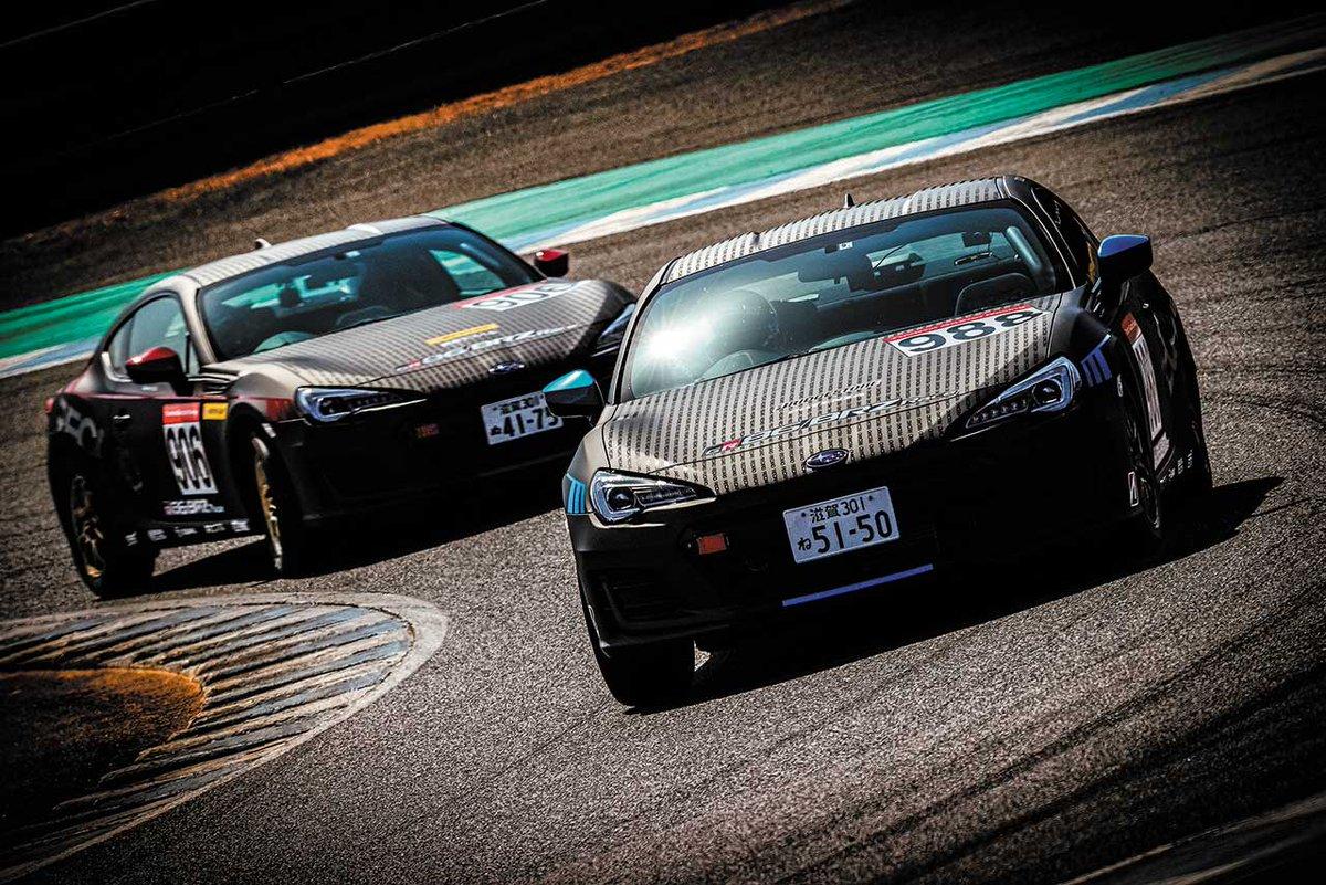 test ツイッターメディア - RECARO RACING TEAM 戦いの流儀。自ら信じる戦い方で86/BRZレースに挑む https://t.co/FqpF7LuK4Z #BRZ #SUBARU #Toyota86 #Race https://t.co/2VQI6BJDl6