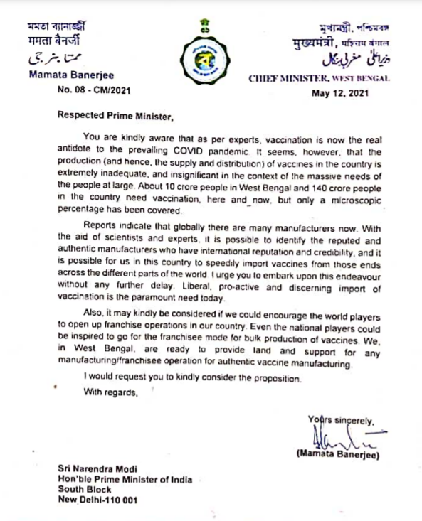 West Bengal Chief Minister Mamata Banerjee writes to PM Narendra Modi, urges him to 'speedily import vaccines' from global manufacturers.   #VaccineShortage #COVID19
