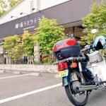 Image for the Tweet beginning: お気に入りのお店🍦  #那須 #那須塩原 #ラスク #那須ラスクテラス #ジェラート #バイク #バイク好きと繋がりたい #バイク乗りと繋がりたい #バイク女子 #バイク好きな人と繋がりたい #バイク女子と繋がりたい #バイクが好きだ #バイクのある風景 #HONDA #ホンダ #スーパーカブ #スーパーカブ50