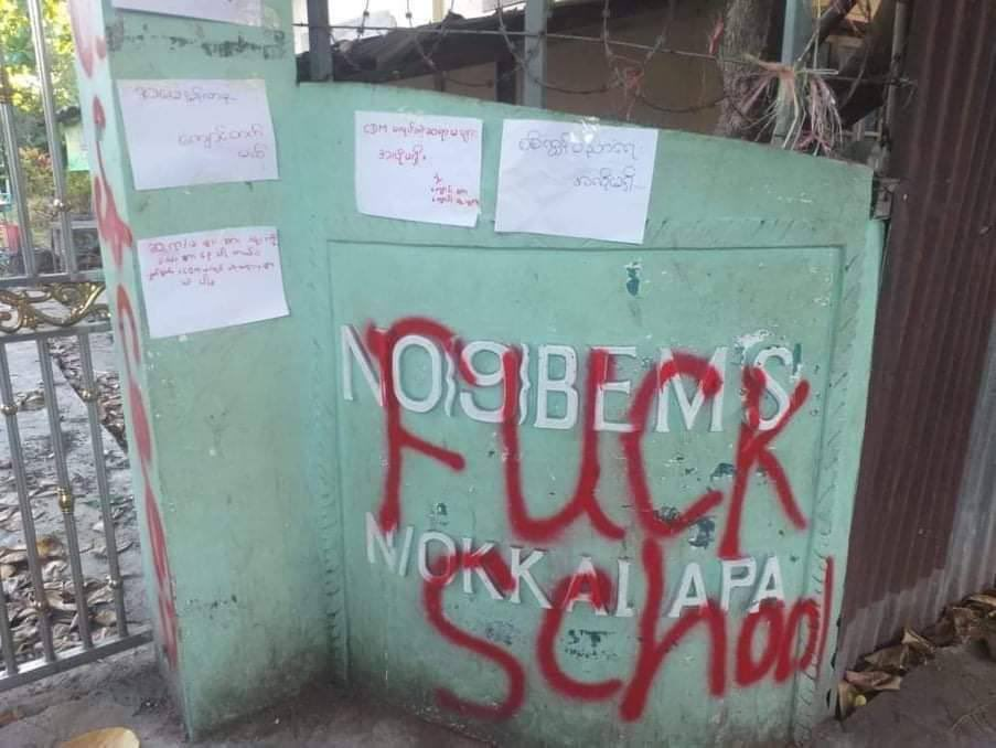 BEHS (9) from N-Okkalapa,Yangon was seen with messages which #OpposeSlaveryEducation sprayed with red paints. #WhatsHappeningInMyanmar  #May12Coup  #WhiteCoatStrike