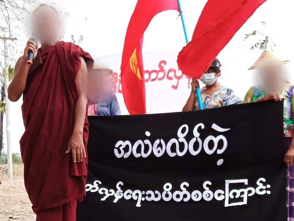 Protest of #Phaungkar villagers against military junta. Although it's 101st day under coup, we never stop protesting against military dictatorship and we will never surrender. Our Revolution Must Succeed! #WhatsHappeningInMyanmar  #May12Coup