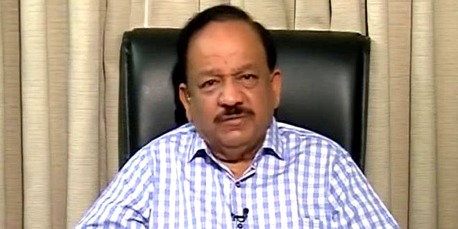 Health Minister Dr Harsh Vardhan today held a video conferencing with health ministers of Uttarakhand, Haryana, Punjab, Bihar, Jharkhand, Odisha, Jammu and Kashmir and Telangana, to review the progress of the #COVID19 vaccination drive and steps to accelerate it.   (ANI)
