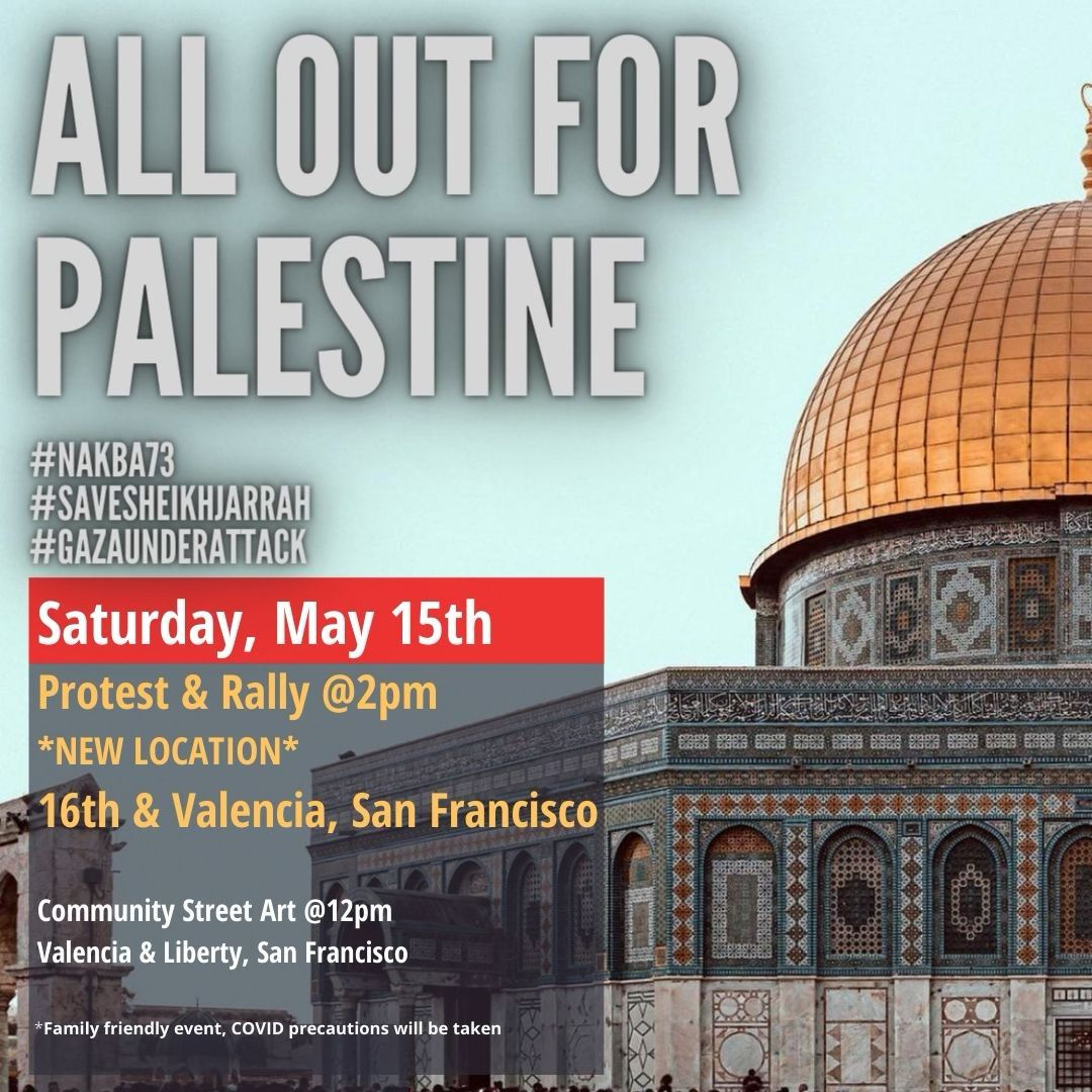 All Out for Palestine