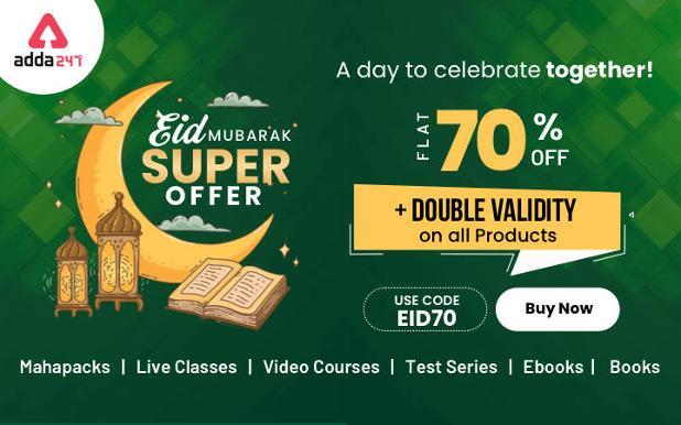 EID Mubarak Super Offer | FLAT 70% OFF + Double Validity On All Products |ঈদ উপলক্ষে এক আকর্ষণীয় উপহার।_40.1