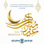 Image for the Tweet beginning: Wishing everyone a blessed Eid