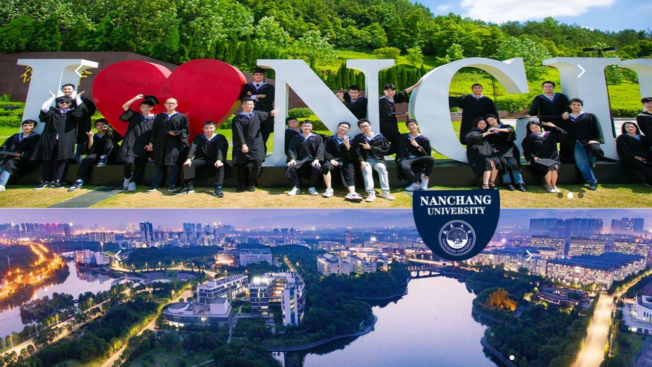 Scholarship for Foreign Students at Nanchang University, China