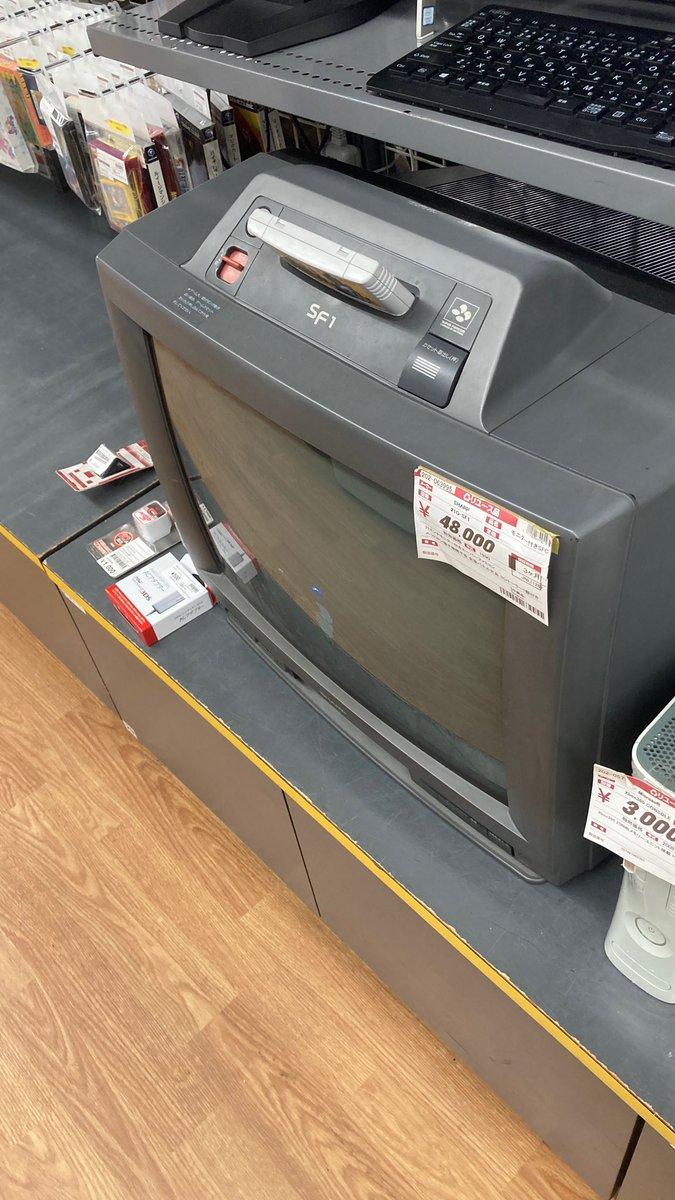 テレビにスーファミのソフトが刺さっている?物が発見される!