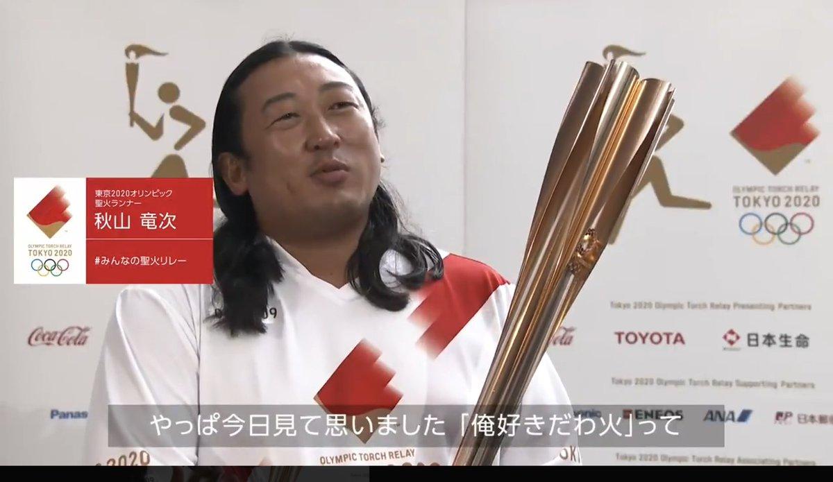 クリエイターズファイル フレイム田嶋 教祖 ファイヤークリエーター スニーカーキャメルに関連した画像-02
