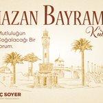 Image for the Tweet beginning: Ramazan Bayramı birlik ve beraberlik