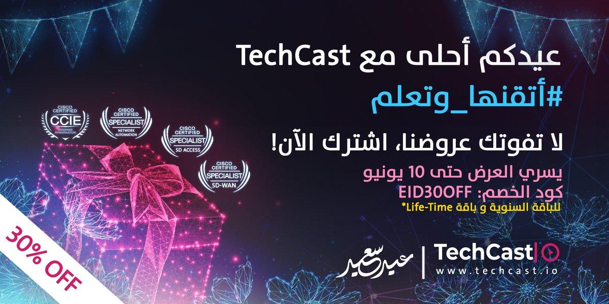 Techcastio photo