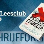 @Hebbannl - We gaan de thriller De Russische connectie van Gerrit Barendrecht bespreken in een leesclub. Wil jij meedoen en het boek gratis ontvangen? Schrijf je snel in!  'Het is 1889. Europa wordt overspoelt door een golf van terrorisme...'  https://t.co/na30eE8euU https://t.co/16Mhi80dMB