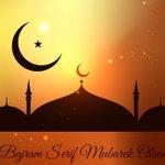Image for the Tweet beginning: Bajram Šerif Mubarek Olsun!