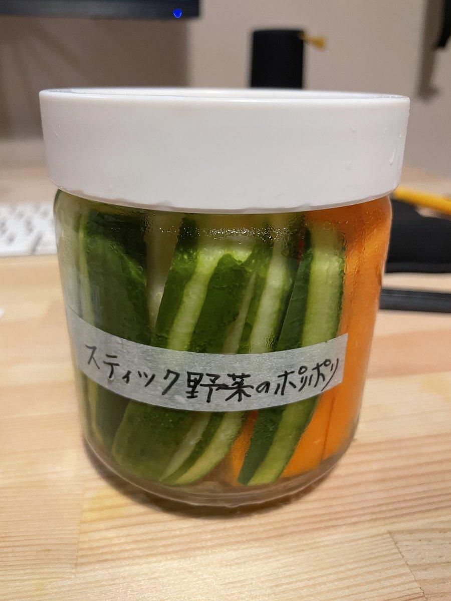 スティック野菜のポリポリを作る方法!