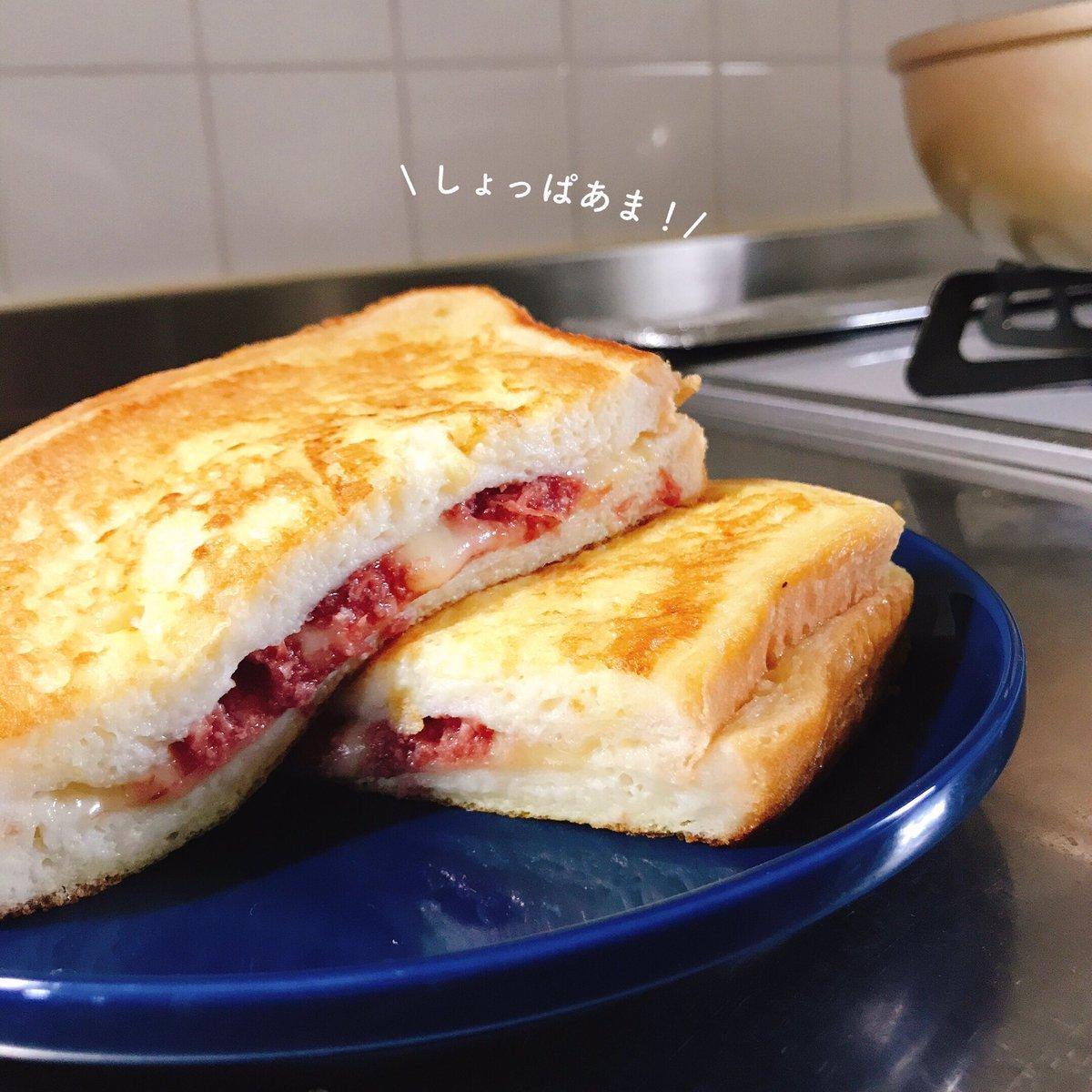 爆ウマ!しみしみ悪魔的フレンチトーストの作り方!