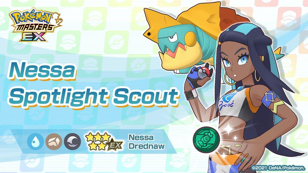 Cathy / Nessa Drednaw Pokémon Masters EX