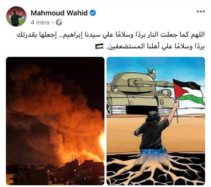 محمود وحيد عبر فيسبوك