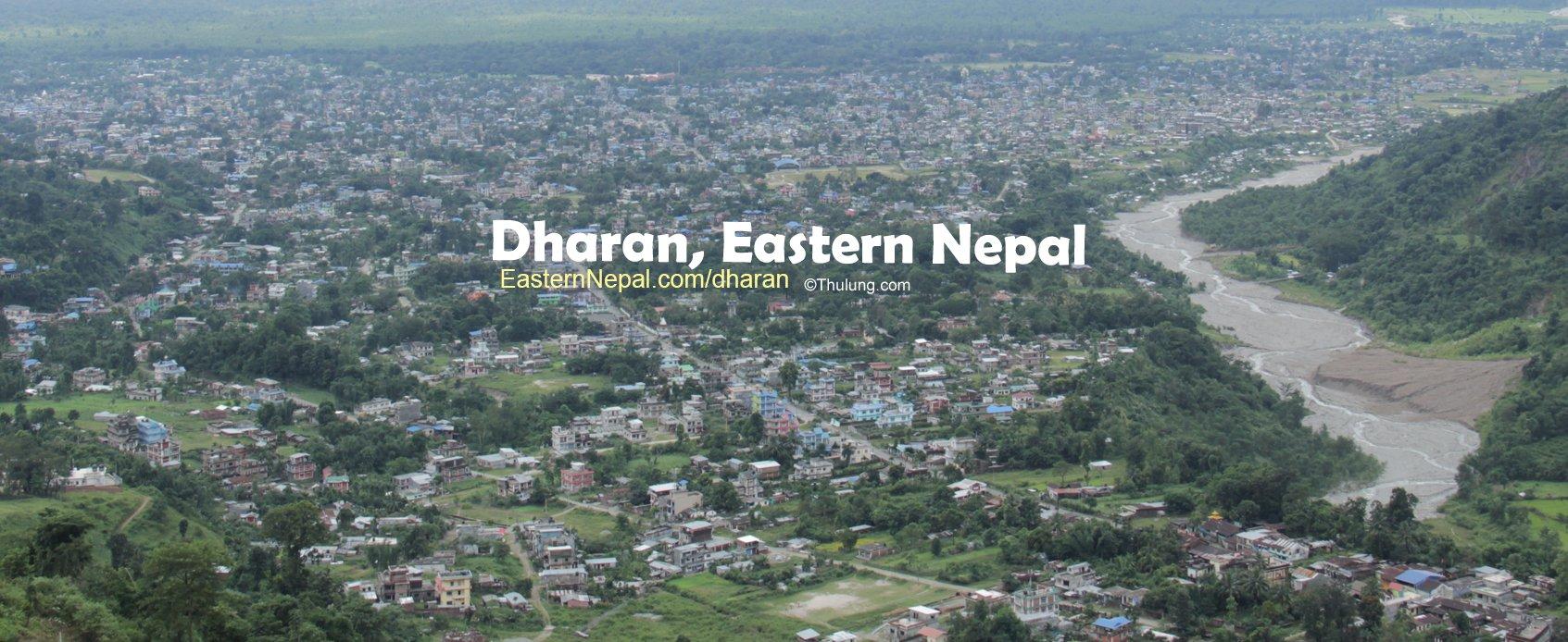 Dharan Eastern Nepal