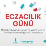 Image for the Tweet beginning: İnsanlığın hastalıklarla mücadelesinin ve sağlık