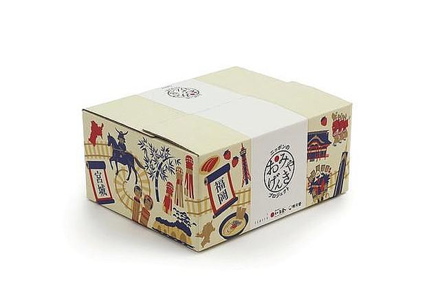 白い恋人・萩の月・博多通りもんの詰め合わせが登場!『おみやげんきBOX』が豪華すぎる!