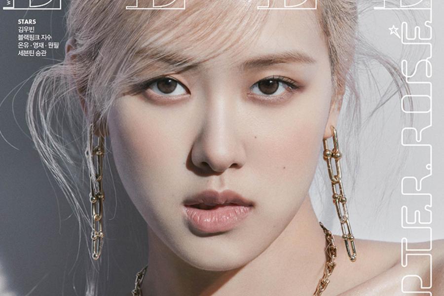 @soompi's photo on Rosé