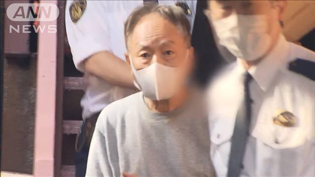 test ツイッターメディア -【先月9日】「不審物」品川駅のスタバに爆発物処理班が出動 78歳男を逮捕https://t.co/Mo1SwN3e2x青色のテープが十字に貼られた白い箱が店内に置かれ、店は3時間半にわたり営業を停止した。不審物はバイク用のバッテリーで、男は「置き忘れたもの」と容疑を否認している。 https://t.co/efr6K4TuTK