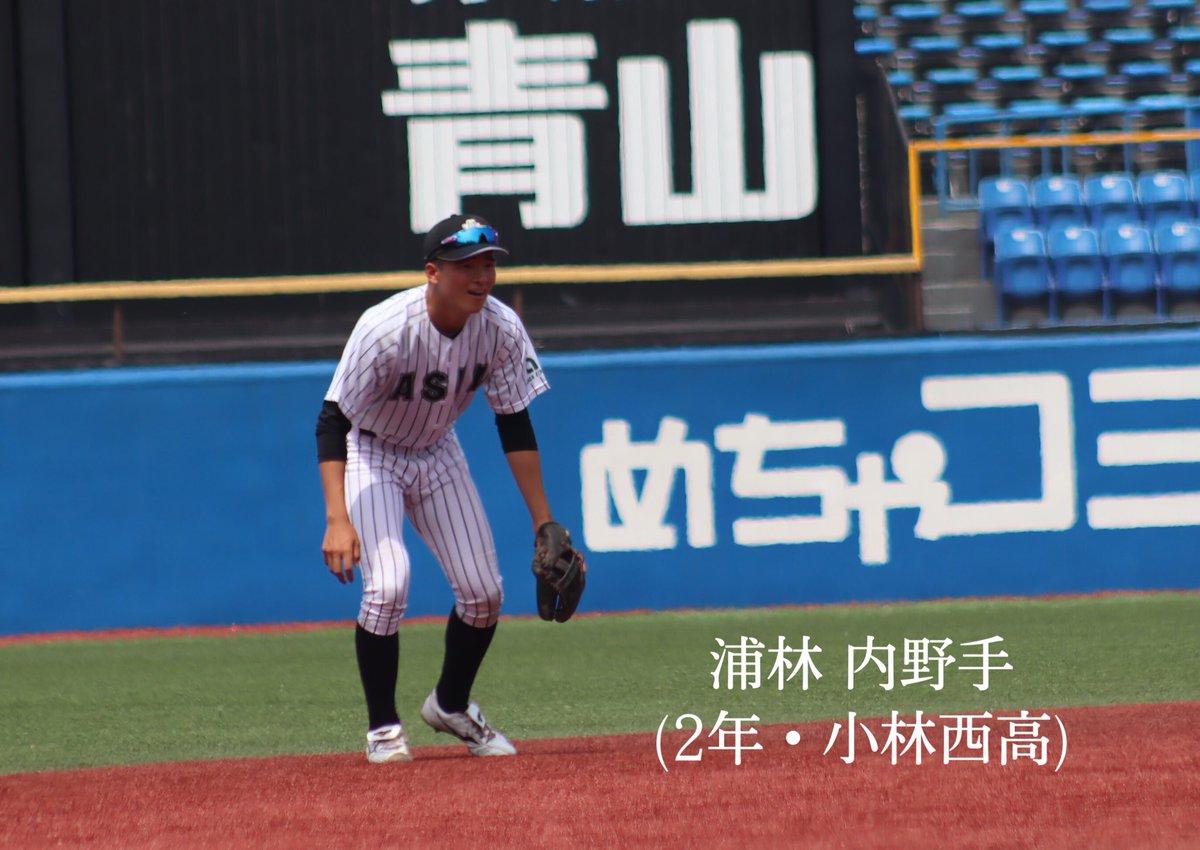 野球 部 大学 亜細亜 野球
