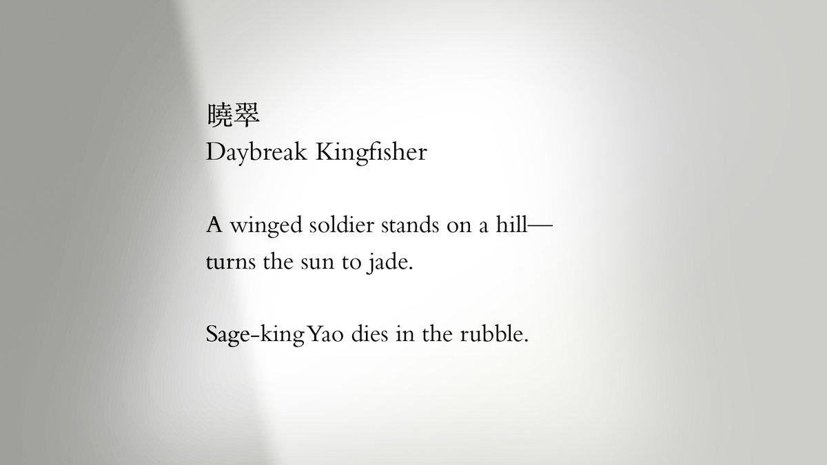 test Twitter Media - RT @_IanBoyden: May 14. Today is the birthday of Daybreak Kingfisher.   #AForestOfNames #512Birthday https://t.co/8se4lexX8n