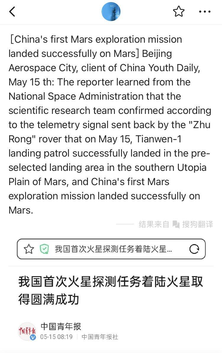 [Chine] Mission Tianwen-1 (orbiteur + atterrisseur + rover) - Page 6 E1Y4vfdWUAUtFUj?format=jpg&name=medium
