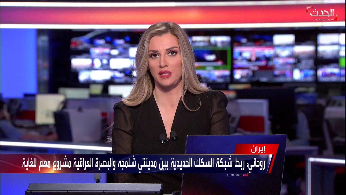 """الرئيس الإيراني حسن روحاني ربط شبكة السكك الحديدية بين مدينتي شلمجة والبصرة العراقية """"مهم للغاية"""""""