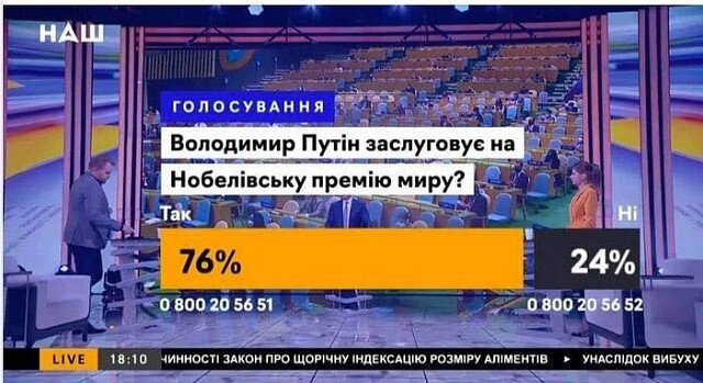 Ukraine Politics Thread: - Page 4 E1YJTtHXoAQC9JD?format=jpg&name=small
