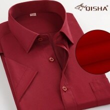 2017 Summer Men's Dress Short Sleeve Shirt Slim Fit Tops Male Wear Brand Clothing Pure Color Business Formal Men Red Shirts 5XL   #ladyfashionlife#love #fashion #beautiful #girl