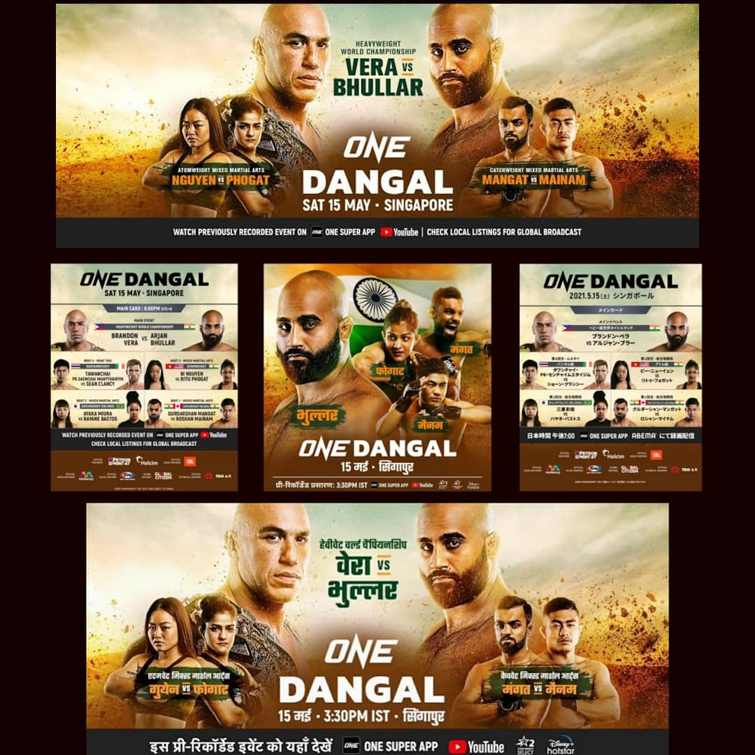 ONE Dangal Poster and Fight Card 🥊🇮🇳 Good Luck, Stay Safe #onedangal #onechampionship #mma #womensmma #mmaphilippines #mmaindia #india #philippines #dangal #singapore #bjj #jiujitsu #kickboxing #muaythai #andnew #andstill https://t.co/hR9JbQiMTZ