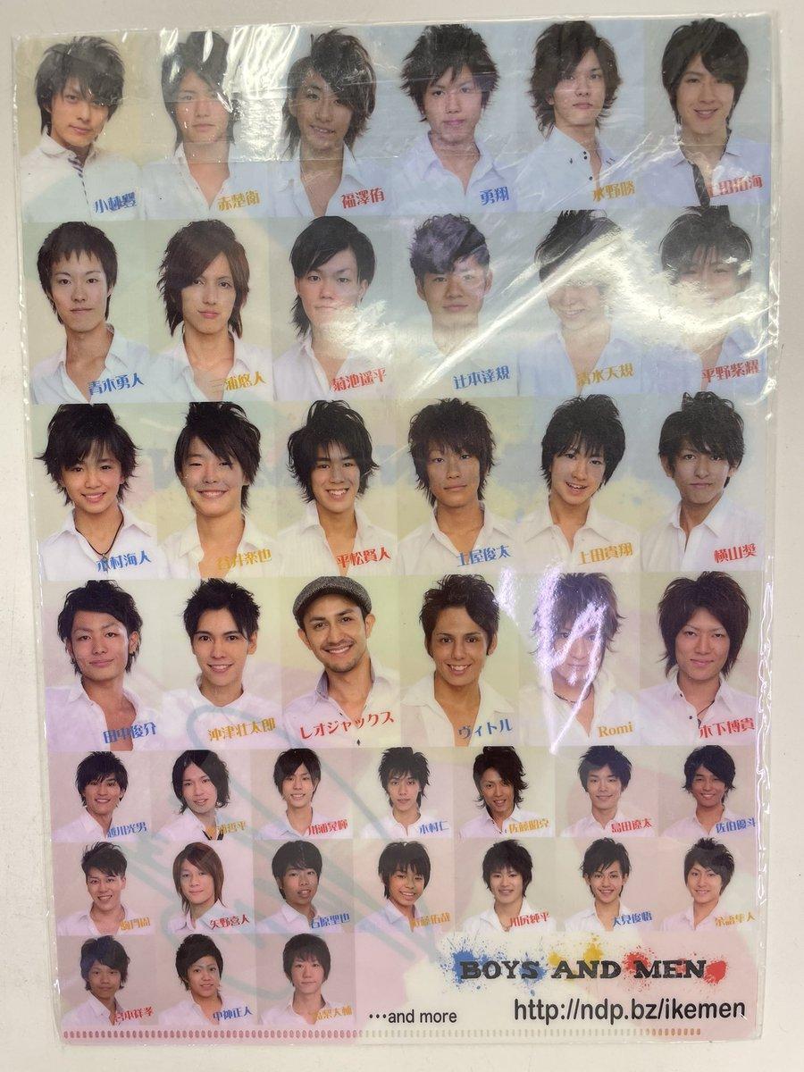 平野紫耀 ボイメン時代